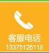 海王水处理有限公司联系电话